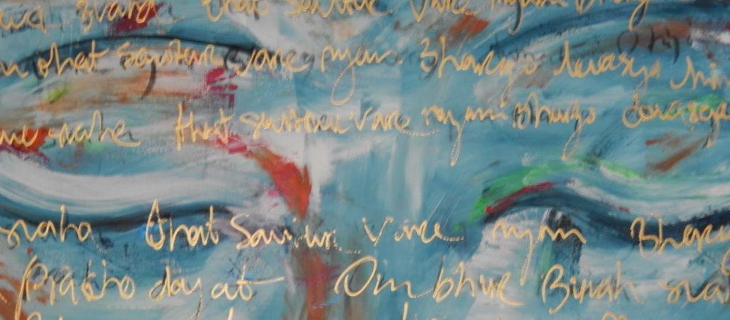 Yogalessen, schilderij van Kim Swinkels van studie Kyke